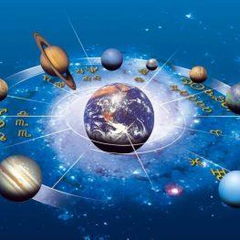 Курс по Астропсихологии