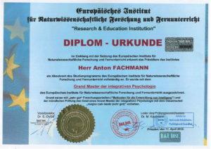 Диплом Европейского института естественно-научных исследований и дистанционного обучения