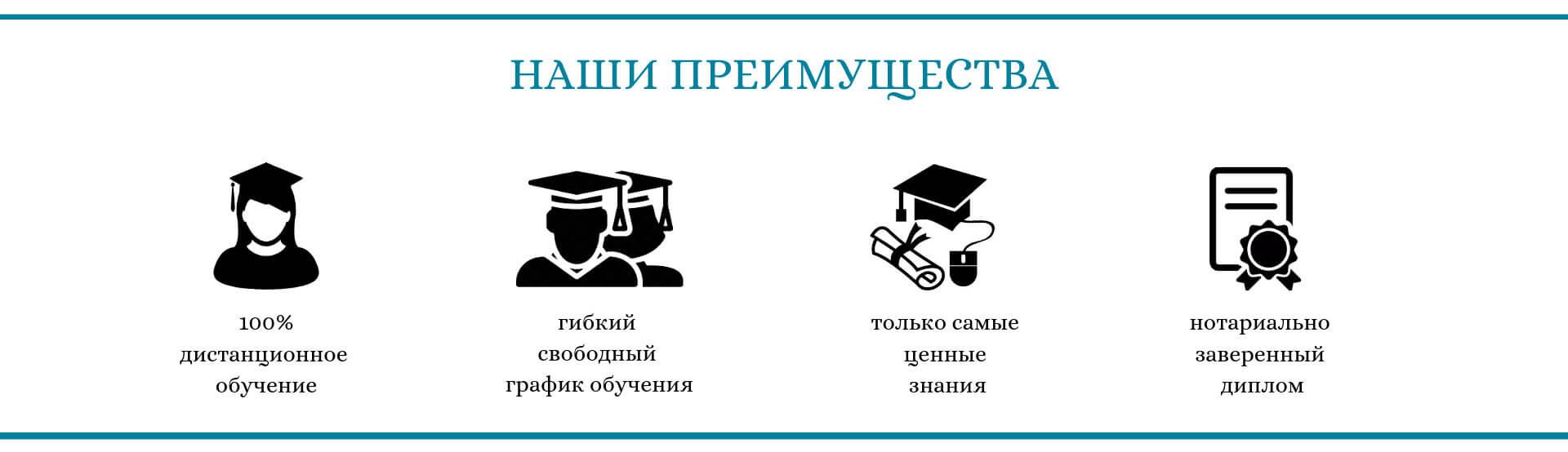 Преимущества Европейского Институт естественно-научных исследований и дистанционного обучения