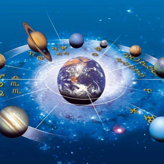 Магистр астропсихологии и холодинамики